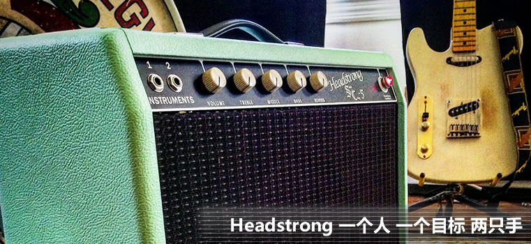 繁华代理HeadStrong点对点手焊吉他音箱